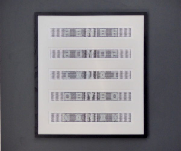 david-armes-n y l y n(2018)-60cmx80cm